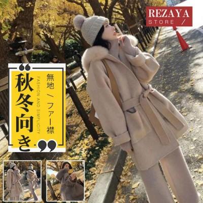 レディースコート 秋冬 ラシャコート ロングコート 女性 ジャケット 合わせやすい アウター コート 通勤 カジュアル 20代 30代 40代