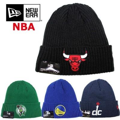 ニューエラ ニット帽 ニットキャップ NBA NEW ERA キャップ