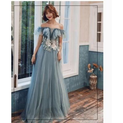 ウエディングドレス ロング丈ドレス 上品 パーティードレス 結婚式 ワンピース 大きいサイズ 20代30代40代 きれいめ お呼ばれ 卒業式 発表会 披露宴