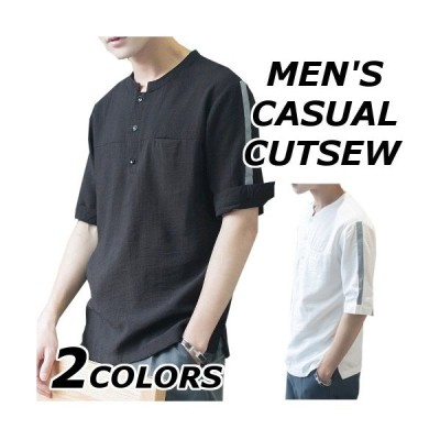 メンズ カットソー Tシャツ 半袖 ブランド 無地 柄 半袖Tシャツ おしゃれ トップス 夏 秋 17smt234w 40代 50代