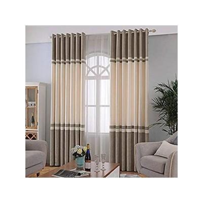 シェニールカーテンステッチ無地シェーディング仕上げのリビングルームの寝室の出窓ウィンドウの床から天井までのシンプルでモダンなファブリ