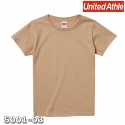 Tシャツ 半袖 ガールズ レディース ハイクオリティー 5.6oz G-S サイズ ライトベージュ 無地 ユナイテッドアスレ CAB