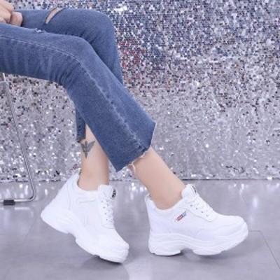 スニーカーシューズ レディース ハイカット 内に高くなる3cm厚底 スニーカー 5cm インヒール 歩きやすい 履きやすい レディース靴 秋新作