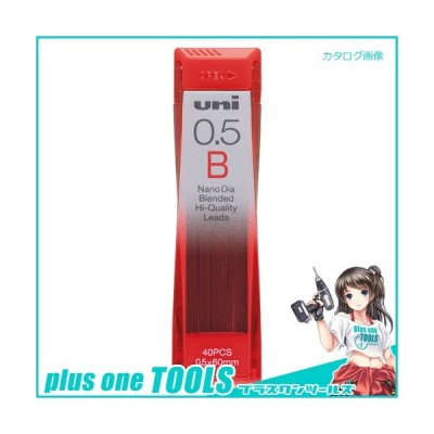 三菱鉛筆 ユニシャープ芯ナノダイヤ0.5 B U05202ND-B