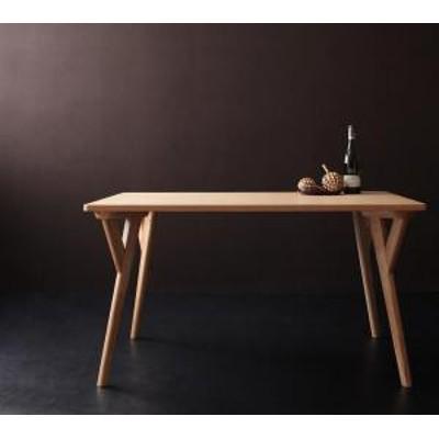 ダイニングテーブル おしゃれ モダン 幅120