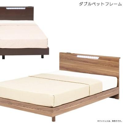 ベッド ダブル ダブルベッド ベッドフレーム レッグ 脚付き 通気性 おしゃれ 2口コンセント付 LED ライト 照明付 ちょい棚付き