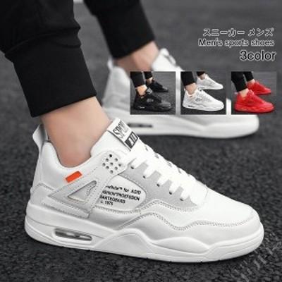 スニーカー メンズ シューズ 運動靴 カジュアル 軽量 ランニングシューズ クッション性 カジュアル 軽量シューズ おしゃれ 紳士靴