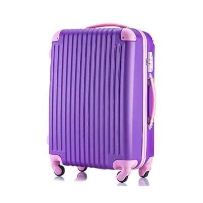 (トラベルデパート) 超軽量スーツケース TSAロック付 (Mサイズ(3-7泊用/54L), パープル)