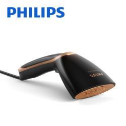 【PHILIPS】飛利浦 SteamGo 手持式蒸氣掛燙機 GC362