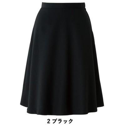 スカート フレアー Aライン ブラック 黒 5-19号 制服 オフィス 事務 事務服 企業制服 レディース