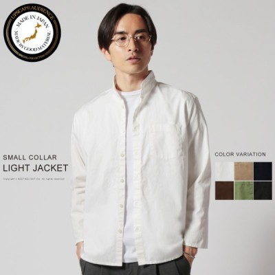 ジャケット メンズ シャツ メンズ ギャバジン スモールカラー スタンドカラー