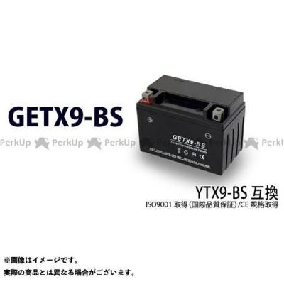 【無料雑誌付き】NBS 汎用 バッテリー関連パーツ GETX9-BS(CTX9-BS)ジェル エヌビーエス
