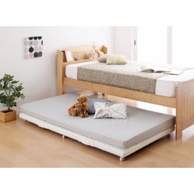 スライド収納親子ベッド〔Bene&Chic〕 子ベッド単品(親ベッドなし) 〔薄型軽量ボンネルコイルマット付〕 シングル ショート丈