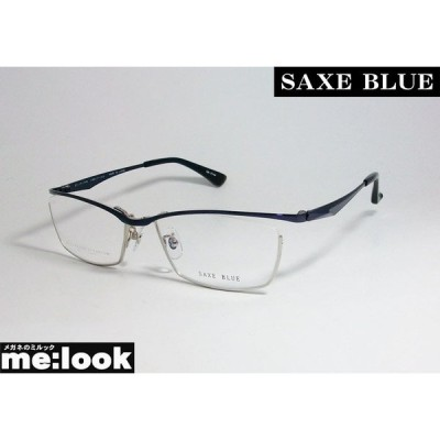 SAXE BLUE ザックスブルー 眼鏡 メガネ フレーム SB7114-3-56 度付可 ダークブルー シルバー