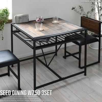 ダイニングテーブルセット 2人用 おしゃれ 北欧 ダイニングセット ダイニング テーブル チェア 食卓 3点セット 木製 着後レビューでクーポン