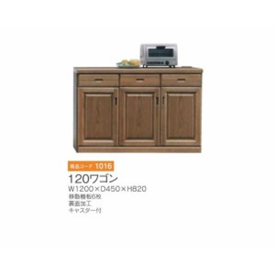 キッチンワゴン キャスター付き レンジ台 サイドワゴン キッチン収納 120日本製  完成品 おすすめ おしゃれ 木製 引き出し 引き戸