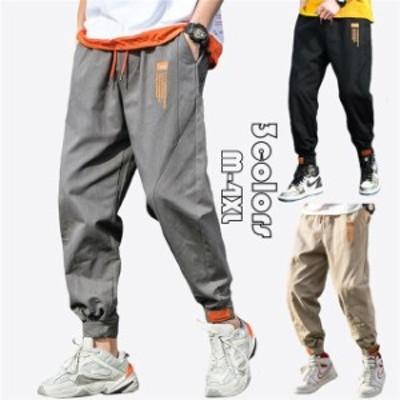 ジョガーパンツ メンズ ズボン 長パンツ カジュアル 男性用 ゆったり 春夏秋 ウォーキング 大きいサイズ オシャレ 繋ぎ ファッション 通