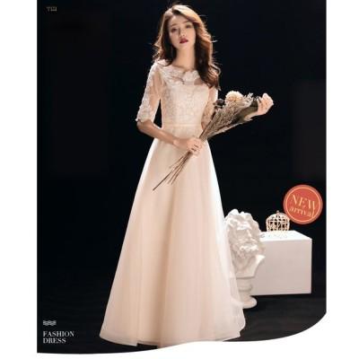 ロングドレス 演奏会 大人 パーティードレス 結婚式 ドレス マキシ ウェディングドレス パーティー ピアノ 二次会ドレス お呼ばれ 発表会 忘年会 卒業会