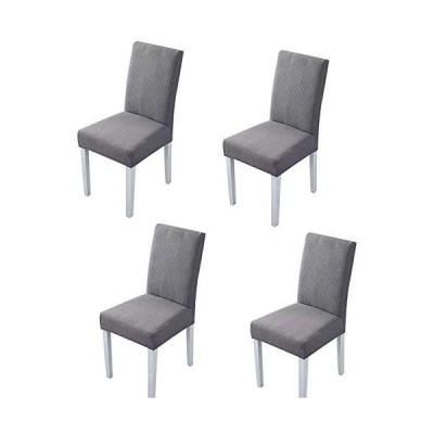 ELR 椅子カバー チェアカバー 4枚 ストレッチ 伸縮素材 おしゃれ ふわふわ 椅子バッグ 汎用 家庭・ホテル用 (グレー 椅子カバー4枚)
