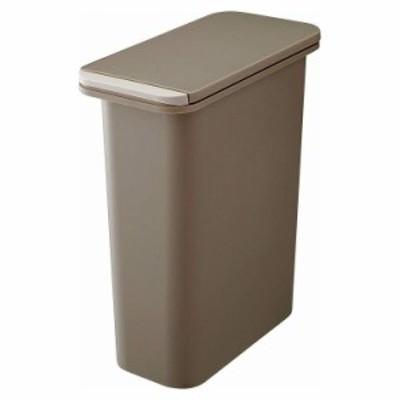 ゴミ箱 スリム ダストボックス 防臭 ペール ブラウン(代引不可)