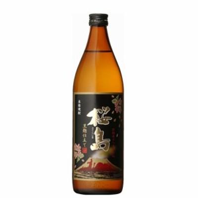 本坊酒造 桜島黒麹仕立て 900ml 芋焼酎 ギフト プレゼント(4976881244498)