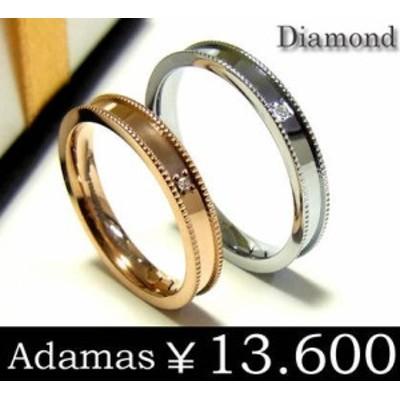 即納 送料無料 ペアアダマスダイヤモンドステンレスリング/Adamas/st/grd896s-ropair