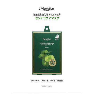 韓国コスメ [JMsolution] センテラ ケアマスク レスキュー  5枚入り