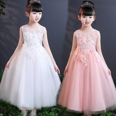 子供服 女の子 ウエディングドレス ワンピースドレス チュールワンピース リボンレベル チュール チュチュ ハイウエスト 春着 ワンピース レースドレス