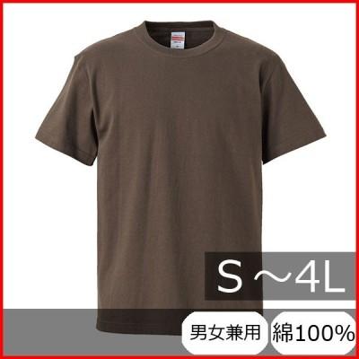Tシャツ メンズ レディース 無地 半袖 シャツ tシャツ ブランド uネック 大きいサイズ スポーツ 人気 クルーネック トップス 男 女 丈夫 s m l 2l 3l 4l グレー
