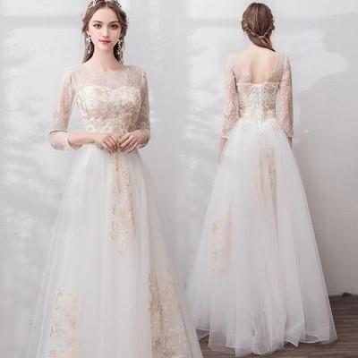 ウエディングドレス 大きいサイズ 3L 小さいサイズ 白 ロングドレス スレンダーライン マキシ丈 袖あり 長袖 二次会 花嫁 透け感 レース 刺繍 レースアップ
