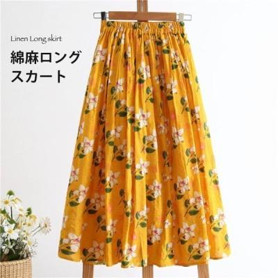 綿麻ロングスカート レディース TKFIRSK15380 リネン 綿麻 きれいめ おしゃれ 花柄 可愛い オフィス ゆったり ロング マキシ カジュアル
