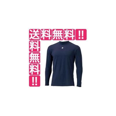 ゼット ZETT HEAT-Z 保温アンダーシャツ ハイネック長袖(限定品) [サイズ:L] [カラー:ネイビー] #BO8610-2900