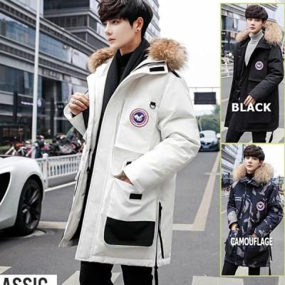 ダウンジャケットダウンコート メンズ  アウトドア  ダウンジャケット フード付き 加厚 防寒防風 冬アウター コート 軽量 保温 暖かい サイズと色選択可