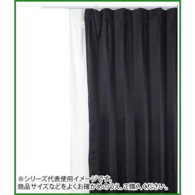 送料無料 防炎遮光1級カーテン ブラック 約幅150×丈185cm 2枚組|b03
