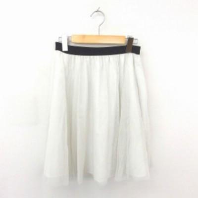 【中古】ジャスグリッティー JUSGLITTY スカート フレア ひざ丈 チュール 薄手 無地 シンプル 1 白 オフホワイト