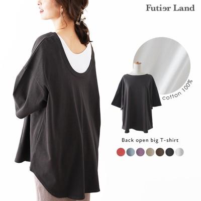 Futier Land バックオープンBIGTシャツ パープル M レディース