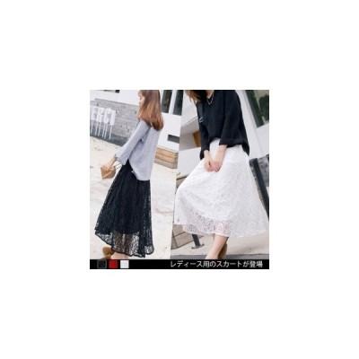 レディース スカート Aライン KL ロング丈 レーススカート 女性用 ロングスカート フェミニン レース ゴム仕様 花柄