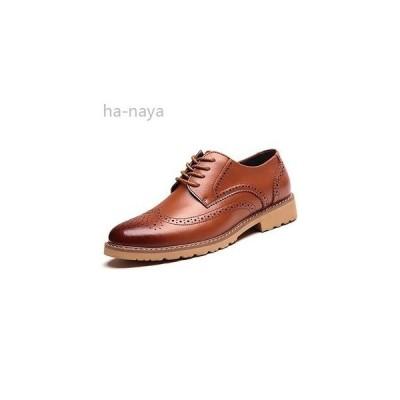 メンズビジネスシューズ通気性本革ビジネスシューズウォーキング幅広紳士靴防水滑り止めビジネスシューズ