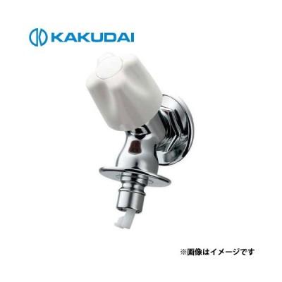 カクダイ 洗濯機用水栓 (ストッパー、送り座つき) 721-521-13 [洗濯機 給水]