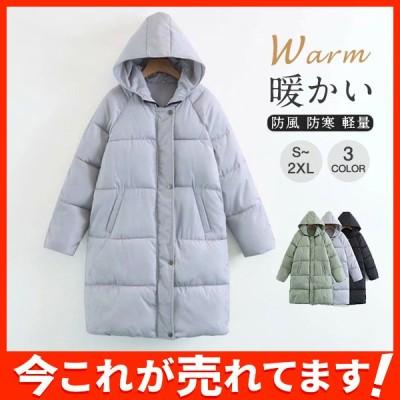 ダウンコート ロング丈 コート ダウン 中綿 ダウン 冬 ジャケット レディース フード付 ゆったり アウター 暖かい 防風 防寒 オシャレ