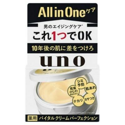 エフティ資生堂 ウーノ uno 薬用 バイタルクリーム パーフェクション 90g