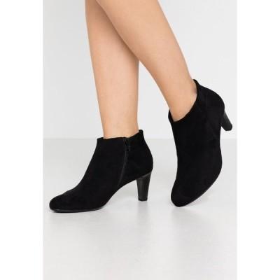 ガボール ブーツ&レインブーツ レディース シューズ Ankle boots - schwarz