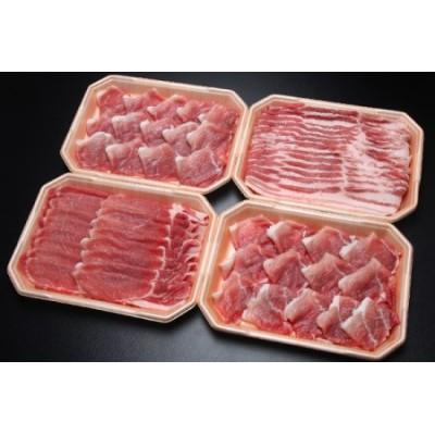 庄内産豚肉2kgセット