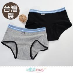 魔法Baby 少女純棉低腰三角內褲 2件組( 台灣製)~k51767
