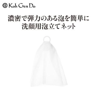 江原道 洗顔用泡立てネット KohGendo コウゲンドウ