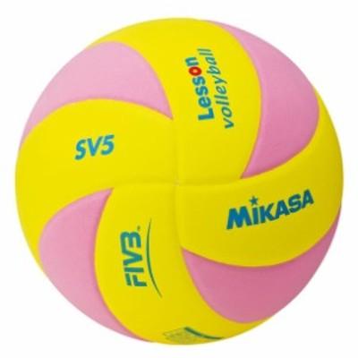レッスンバレー5号(黄/ピンク)【MIKASA】ミカサバレーキョウギボール(SV5YP)