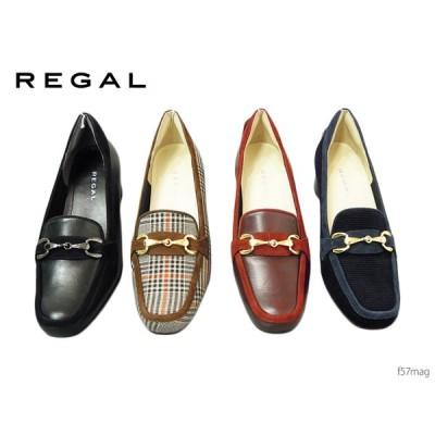 リーガル レディース REGAL Ladies パンプス ローファー ヒール:40mm F57MAG 靴 正規品