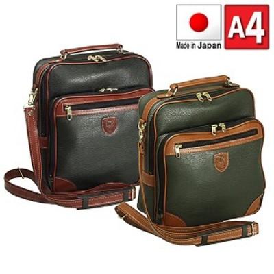 取寄品 ビジネスバッグ ビジネス鞄 日本製 A4 合皮ボンディング加工 ショルダーバッグ 16212 メンズショルダーバッグ 送料無料