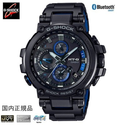 G-SHOCK ジーショック 腕時計 スマートフォンリンク電波ソーラー MTG-B1000BD-1AJF メンズ 国内正規品