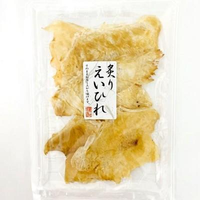 炙りエイヒレ 55g 炙りえいひれ 魚介乾製品 お歳暮 ギフト 御歳暮 クーポン対象商品